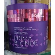 Маска для волос Estel Prima Blonde серебристая для холодных оттенков блонд (300мл)