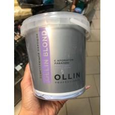 Ollin Professional Порошок OLLIN BLOND для осветления волос с ароматом лаванды, 500 г