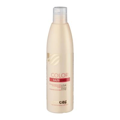 Бальзам-кондиционер для окрашенных волос Concept, 300 мл