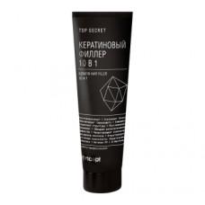 Кератиновый филлер для волос 10 в 1 CONCEPT