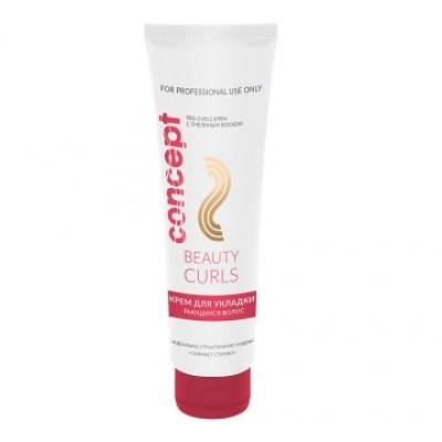 Крем для укладки вьющихся волос Concept, 100 мл