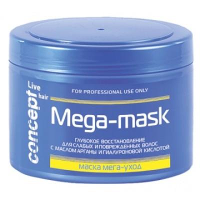 Маска мега-уход для слабых и поврежденных волос Concept, 500 мл