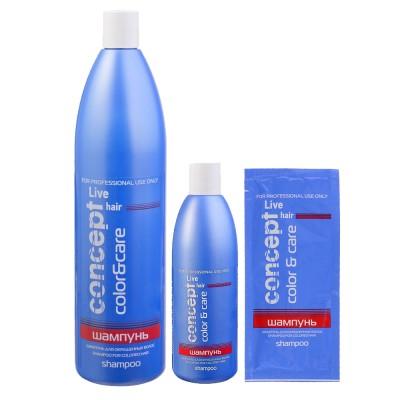 Шампунь для окрашенных волос Concept витаминный коктейль, 300 мл