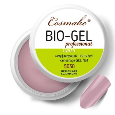 Гель Bio камуфляж 1 Cosmake 15 гр LED/УФ (5030)