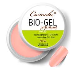 Гель Bio камуфляж 3 Cosmake 15 гр  LED/УФ (5032)