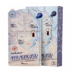 Маска для лица трехэтапная ОМОЛАЖИВАЮЩАЯ Anti-Aging EGF Aqua Mask Pack, 2мл/2мл/25мл, [Elizavecca]