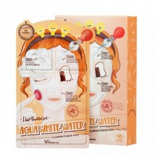 Маска для лица трехэтапная УВЛАЖНЯЮЩАЯ 3-step Aqua White Water Illuminate Mask Sheet, [Elizavecca]