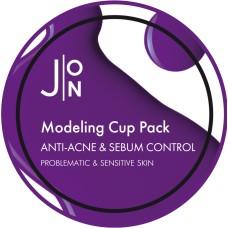 [J:ON] Альгинатная маска АНТИ-АКНЕ И СЕБУМ КОНТРОЛЬ ANTI-ACNE & SEBUM CONTROL MODELING PACK