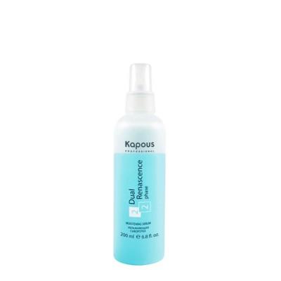 Увлажняющая сыворотка для восстановления волос «Dual Renascence 2 phase», 200 мл