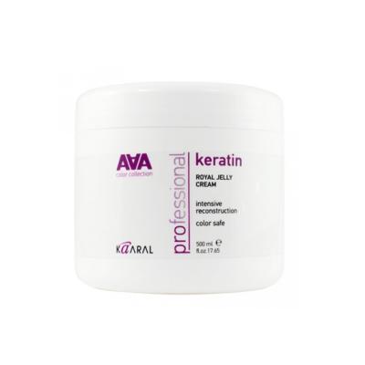 Питательная маска на основе натурального гидролизованного кератина Kaaral AAA Keratin Royal Jelly cream, 500ml