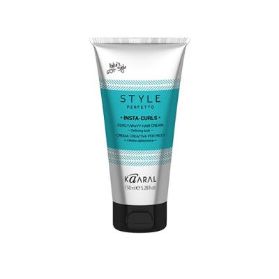 Крем для укладки вьющихся волос Kaaral STYLE PERFETTO INSTA-CURLS CURLY/WAVY CREAM, 150ml