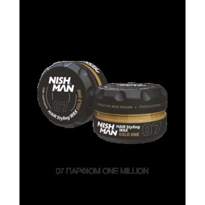 Воск для укладки волос NISHMAN Hair Styling Wax GOLD ONE 150 мл