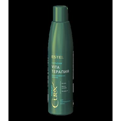 """Бальзам """"Vita-терапия"""" для повреждённых волос CUREX THERAPY, 250 мл"""