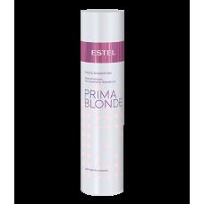 Блеск-шампунь для светлых волос PRIMA BLONDE, 250 мл ESTEL