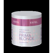 Комфорт-маска для светлых волос PRIMA BLONDE, 300 мл ESTEL