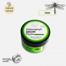 Контурная паста-корректор для бровей Brow Paste Royal Brow с хлорофиллом, 15 мл